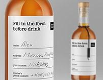 Smart Brandy packaging