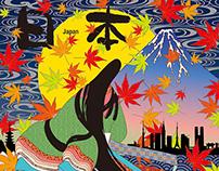 Figure of Jyuni-hitoe, Fuji & Autumn leaves.