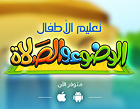 Learn Children Wudoo and Pray - Mobile apps