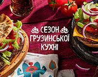 Georgian Cuisine in McDonalds