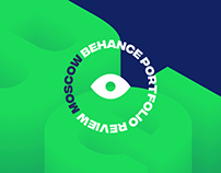 Behance Portfolio Review Moscow 2017