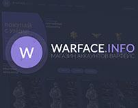 Разработка бренда логотипа для WARFACE.INFO #Разработка