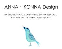 ガーデンデザインプロジェクトサイト by VILLAGE GARDEN