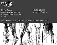 KozlovClub posters. September