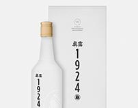 Hitejinro 90th Anniversary Edition Jinro1924
