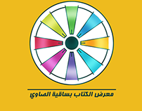 Saqet El Sawy Book Fair