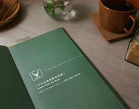 咖啡小自由Libero Coffee-菜單更新設計