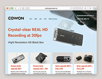 Cowon Blackboxes
