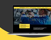 Web site   Promo Electronic