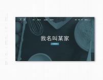 Moujia   Web Design