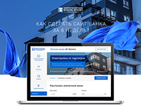 "CB ""Kuban Credit"" Ltd. Website"