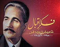 Allama Iqbal Death Anniversary Ident 2017
