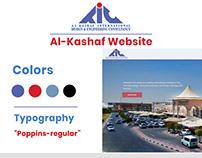 Al-kashaf website