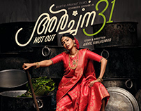 Archana 31 not out - Movie Poster