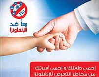 Inoculation against the flue - Vaxigrip medicine