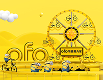 OFO&Minions,Over-long poster for subway station