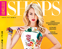 HONOLULU Shops - Spring 2014 Issue