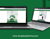 Alwala w Alaintima (KSA) (Website)