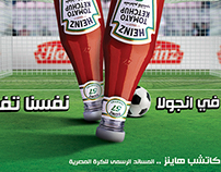 Heinz ACN Campaign Angola 2010