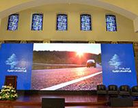 Lebanon 2020 Digital Telecom Vision