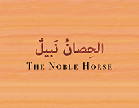 The Noble Horse | Children's Book Animation