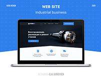 Web Site for Industrial Business/ Веб-сайт предприятия
