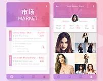 App Concept Design For Model