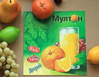 Promo materials for Multon Beverage Co