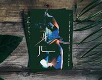 Dance Performance|Art Direction