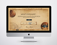 100 Inventions By Muslims