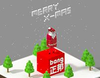 merry christmas bang