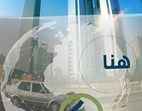 Jalsaat Show Promo (CNBC Arabia)
