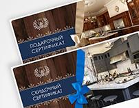 Дизайн подарочного и скидочного сертификата