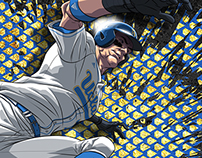 adidas baseball NCAA College World Series art