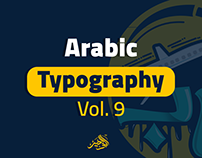 Arabic Typography Vol.9