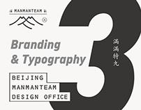 Branding & Typography 3