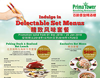 Restaurant Promotion: Poster, Web Poster, Tent Card