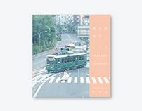 魏妙如-偉大的旅行-專輯設計