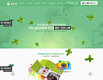 Landing page - PR-agency Mint web design / website