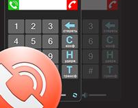 Controls&Screens for Taxi Service Desktop Application