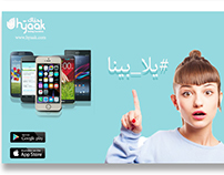 Mobile Application campaign