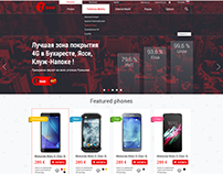 Landing page for mobile operator