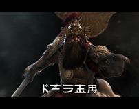 Samurai Fan Man Power Rangers monster's remake