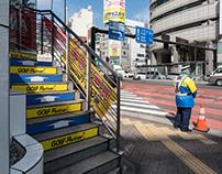 Tokyo - people