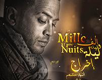 """Moroccan Cinema  """"1001Nuit / ألف ليلة و ليلة """""""