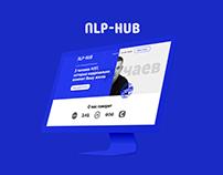 Landing Page для мастер-класса А. Стручаева
