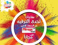 Menutainment + Mirage Mall campaign