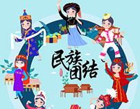 Illustration of Chinese national figures