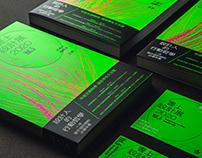 書上設計展2020 / 書籍設計