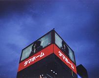 Instant Tokyo